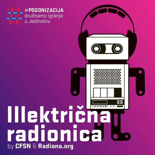 IIlectricna_radionica